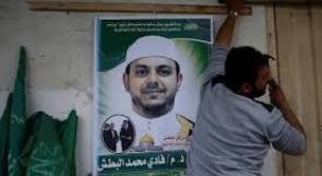 غزة تتقبل العزاء بالشهيد البطش