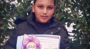 استشهاد الطفل محمد العلامي برصاص الاحتلال في بيت أمر