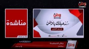 """مواطن يناشد رئيس الوزراء ووزيرة الصحة عبر """"وطن"""" لإجراء عملية لعينه"""
