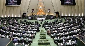البرلمان الإيراني يصوت بالأغلبية على رفع نسبة تخصيب اليورانيوم