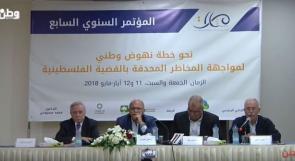 مؤتمر مسارات: المطلوب مجلس وطني جديد يجمع ألوان الطيف السياسي