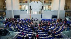 """البرلمان الألماني يقر بـ """"يهودية إسرائيل"""" !"""