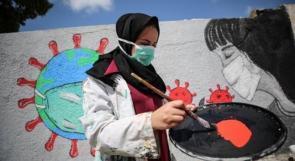 """""""جائحة كورونا وحقوق الإنسان في فلسطين"""""""