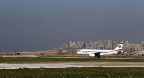 لبنان ينفي هبوط طائرة قادمة من إسرائيل في مطار بيروت