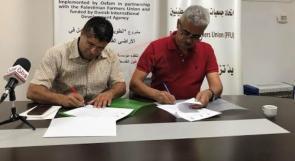 """""""وطن"""" واتحاد جمعيات المزارعين الفلسطينيين .. اتفاقية تعاونٍ لتعزيز حضور المزارع وطرح قضاياه في الإعلام"""