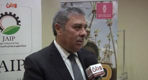 الاحتفال باطلاق برنامج الدعم المالي لشركات مدينة أريحا الصناعية الزراعية