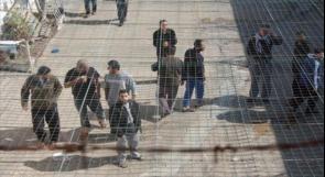 """اتحاد الكتّاب الفلسطينيين يدين مصادرة 1800 كتاب من أسرى """"هداريم"""""""