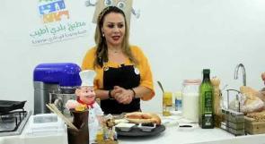 مطبخ بلدي أطيب - الحلقة السادسة