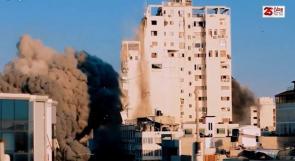 """ائتلاف """"أمان"""" لوطن : وردتنا شكاوى تتعلق باستغلال الواسطة والمحسوبية في تقديم المساعدة للمتضررين بغزة وندعو الى توزيعها بنزاهة وحيادية واستقلالية"""