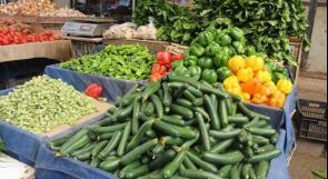 الاقتصاد بغزة تنشر قائمة بأسعار الخضروات في الأسواق