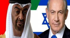 الجمعية الفلسطينية في الإكوادور: ندعو الشعب الإماراتي للتصدي لاتفاق التطبيع مع دولة الاحتلال