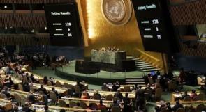 """ما هي مجموعة الـ  """"77+الصين"""" التي ترأستها فلسطين؟"""