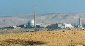 ترسانة الأسلحة النووية...السر الإسرائيلي الأسوأ، الذي تستر عليه ترمب وثلاثة رؤساء أمريكيون سابقون
