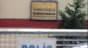 3 أشخاص دخلوا قنصلية السعودية بإسطنبول أحدهم يحمل حقيبة معدات