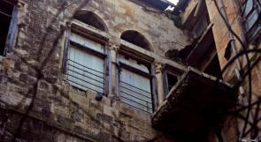"""""""قصر النابلسي"""" في البلدة القديمة بنابلس"""