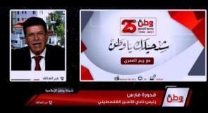 """قدرورة فارس لـوطن: """"إضراب الأسرى عن الطعام مسؤولية الحركة الوطنية عامة .. والاحتلال غير مكترث"""""""