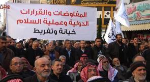 حزب التحرير لـوطن: نرفض صفقة ترامب وكل الحلول الاستعمارية