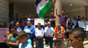 مظاهرة نصرة لغزة في كفر مندا