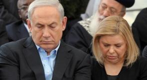 شرطة الاحتلال: ساره نتنياهو مشتبهة بتلقي رشى