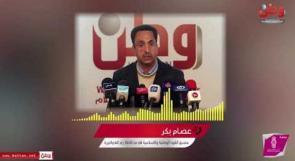 القوى الوطنية والإسلامية لوطن: غداً يوم غضب شعبي على نقاط التماس وحواجز الاحتلال في كل محافظات الوطن