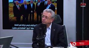 مصطفى البرغوثي لوطن: هناك جهود قريبة نأمل أن تساعدنا لإنهاء الانقسام