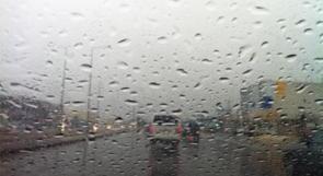 حالة الطقس: الجو غائم وفرصة لسقوط الأمطار اليوم وغدا