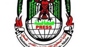 المؤتمر العام لنقابة الصحفيين يبدأ أعماله يوم الجمعة