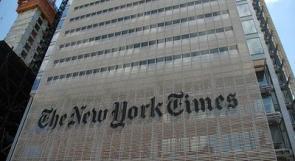 """نتنياهو يهدد """"نيويورك تايمز"""" جراء إنتقادها إسرائيل"""