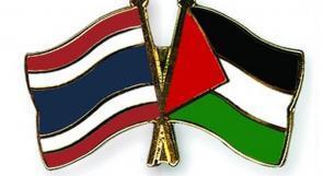 اتفاق فلسطيني- تايلندي لإقامة علاقات دبلوماسية بين البلدين