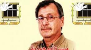 نقل الأسير ميسرة أبو حمدية لمشفى 'سيروكا' وهو في وضع صحي خطير