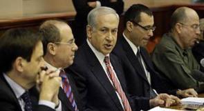 الكابينيت يناقش التطورات الأمنية بغزة