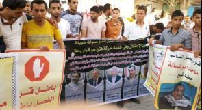 المفصولون من فتح يقدمون شكوى ضد الرئيس عباس