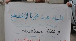 بالصور... أهالي بني زيد الشرقية: احنا ميتين من العطش