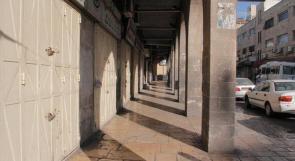 نابلس: إغلاق يشّل المحلات التجارية في شارع حطين لثلاث ساعات