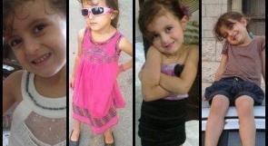 طولكرم: وفاة طفلة متأثرة بحروق صعبة ليلة أمس