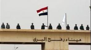 السلطات المصرية تقرر اغلاق معبر رفح الاثنين المقبل