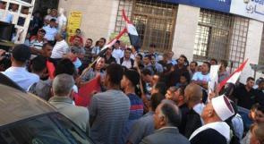 داعمون لسوريا  يحتجون على 'الجزيرة' في رام الله