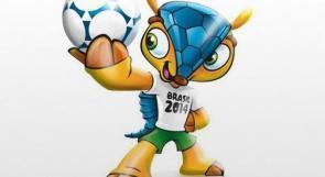 مونديال البرازيل ينطلق في 12 حزيران 2014