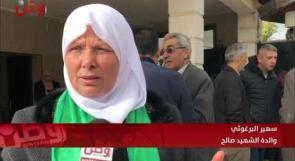 عائلة البرغوثي تطالب المؤسسات الحقوقية بكشف حقيقة ما جرى مع ابنها
