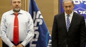 من الخان الأحمر.. ليبرمان يهاجم حكومة نتنياهو