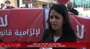 معتصمون ضد الضمان عبر وطن: حكومتك بـ واد واحنا بـ واد يا سيادة الرئيس