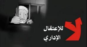 قبل الإفراج عنه بساعات.. الاحتلال يحول الأسير سامح كميل للاعتقال الإداري