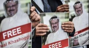 أشلاء جثة خاشقجي أحرقت في القنصلية السعودية باسطنبول
