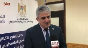 البنك الإسلامي الفلسطيني لـوطن: دعم البحث العلمي والتعليم من أهدافنا ونسعى للوصول بهما لأفضل مستوى