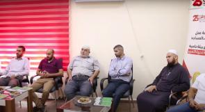 """أئمة مساجد القدس ورام الله لوطن: من المهم لجميع الأئمة أن يتلقوا تدريبات """"خطاب الكراهية"""" كي يتجنبوه على المنابر"""