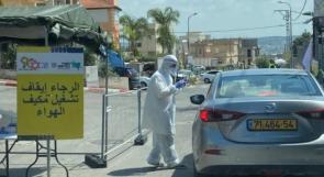 الهيئة العربية للطوارئ: 3316 مصابا بكورونا في المجتمع الفلسطيني في الداخل المحتل