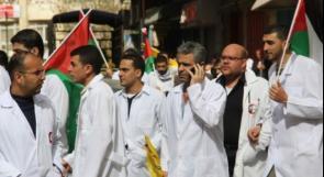 نقابه الاطباء لوطن : الاطباء لن يسجلوا بالضمان