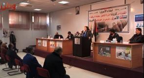 وزارة الصحة لـوطن: نطالب بإرسال لجان دولية محايدة والسماح لوفد طبي فلسطيني بالإشراف على وضع الأسرى