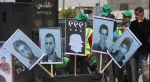 """قيادة أسرى حماس: """"صندوق رفح الأسود"""" سيدخل الفرحة على كل بيت"""