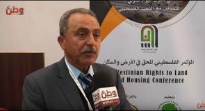 مركز أبحاث الأراضي لوطن: يجب تعزيز صمود المواطنين في أرضهم ووضع خطة لمواجهة إجراءات الاحتلال